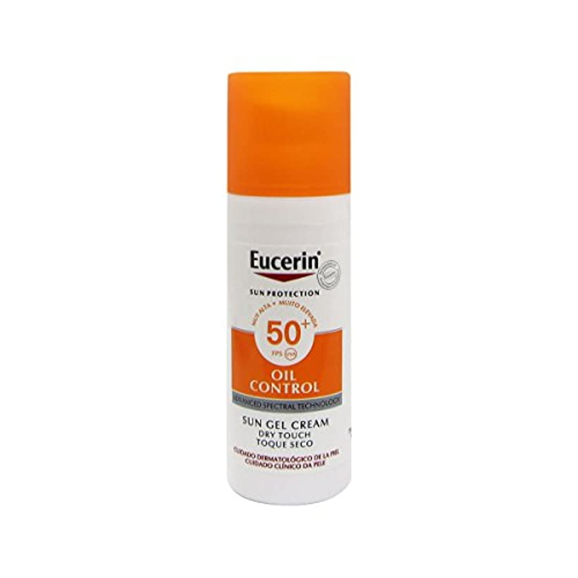 カトリック教徒キュービック損失Eucerin Sun Face Oil Control Gel-cream Spf50 50ml [並行輸入品]