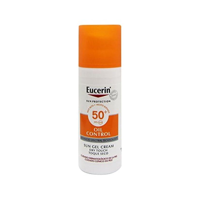名誉ある代わって財団Eucerin Sun Face Oil Control Gel-cream Spf50 50ml [並行輸入品]