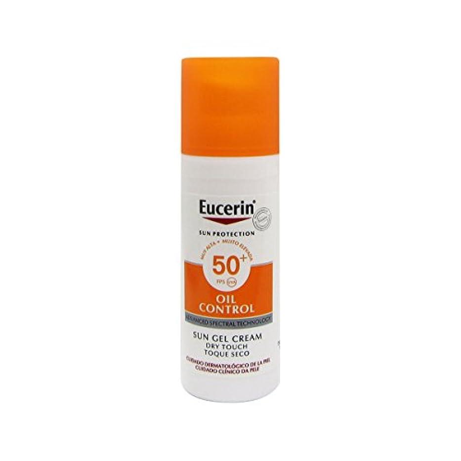 眠っているリッチメタルラインEucerin Sun Face Oil Control Gel-cream Spf50 50ml [並行輸入品]