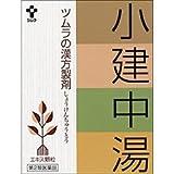 【第2類医薬品】ツムラ漢方小建中湯エキス顆粒 24包