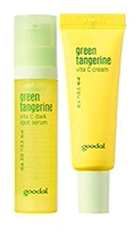 聴覚巡礼者第四Goodal Green Tangerine Vita C Dark Spot Serum Set チョンギュル、ビタC汚れセラムセット ミニサイズ [並行輸入品]