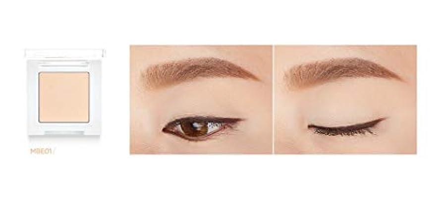 ブロンズ人事バレエbanilaco アイクラッシュマットシングルシャドウ/Eyecrush Matte Single Shadow 2.2g # MBE01 Modern Ivory [並行輸入品]