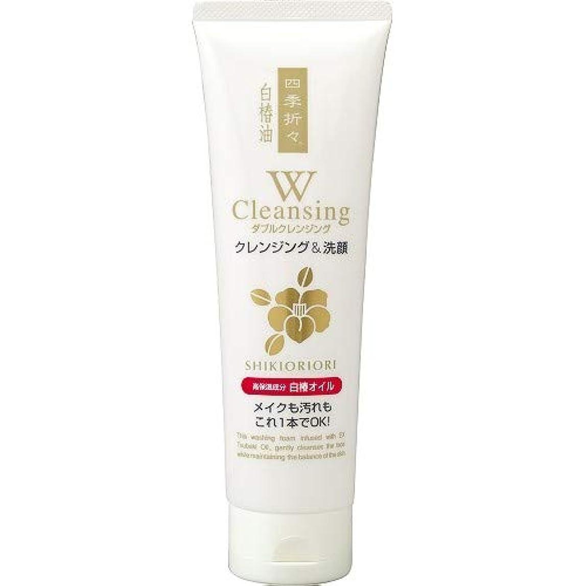処分した可塑性思いやり四季折々 白椿油Wクレンジング洗顔フォーム 190G