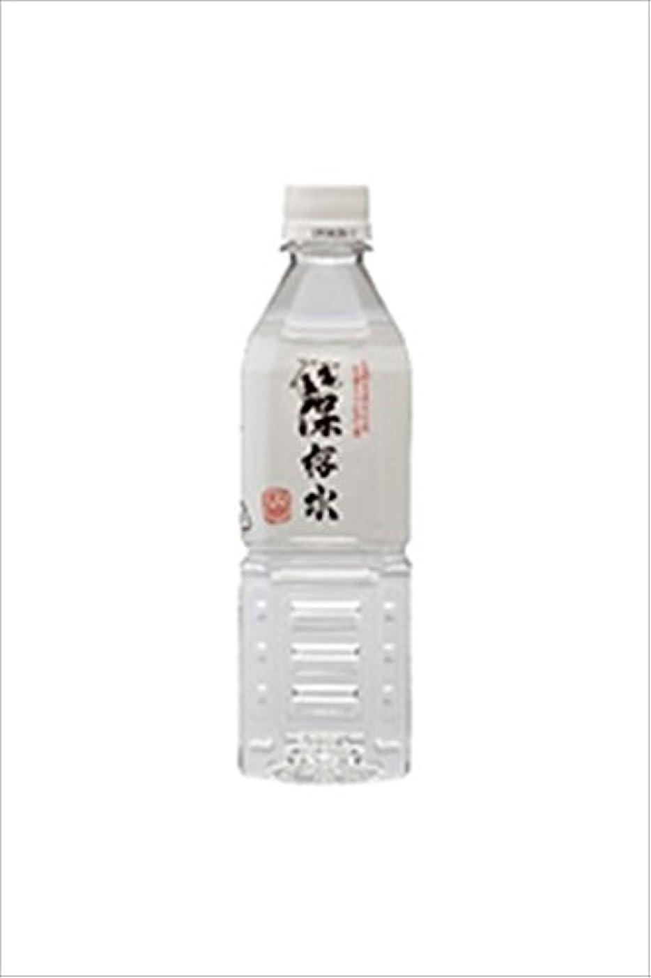 廃止北へ過言【ケース販売】 「絆」5年保存水 500ml×24本
