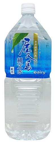 屋久島 縄文水 2L ×6本