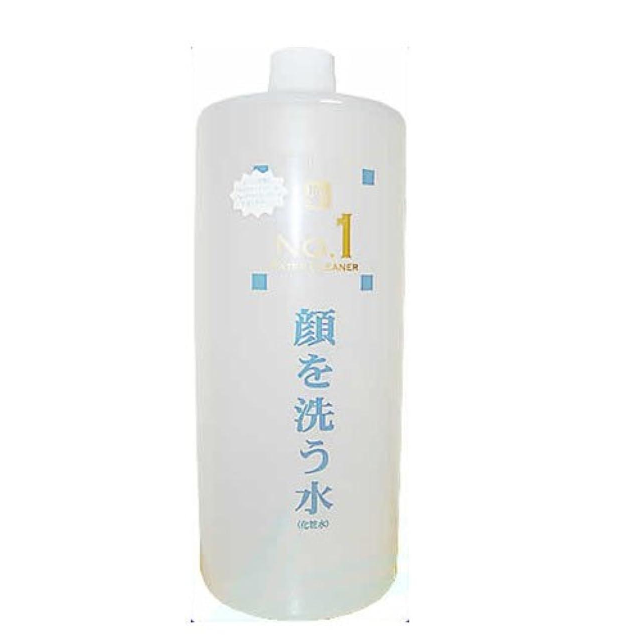優先権旋律的自発顔を洗う水シリーズ No.1 1000ml