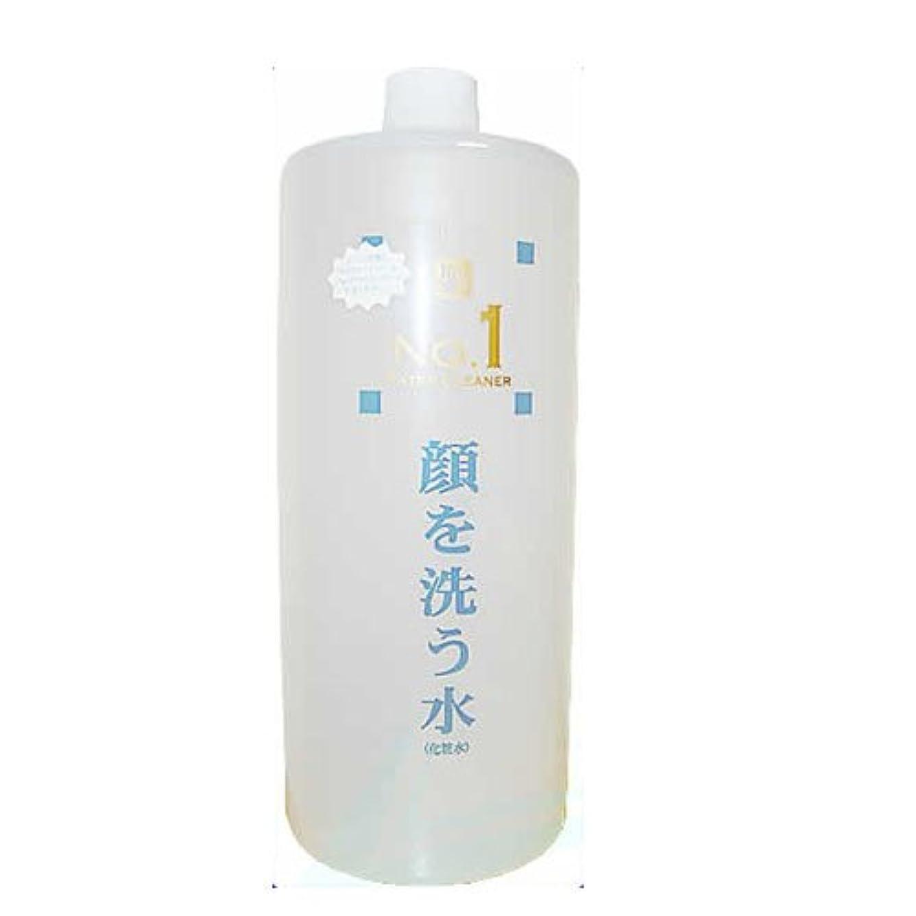 赤乳剤ケージ顔を洗う水シリーズ No.1 1000ml