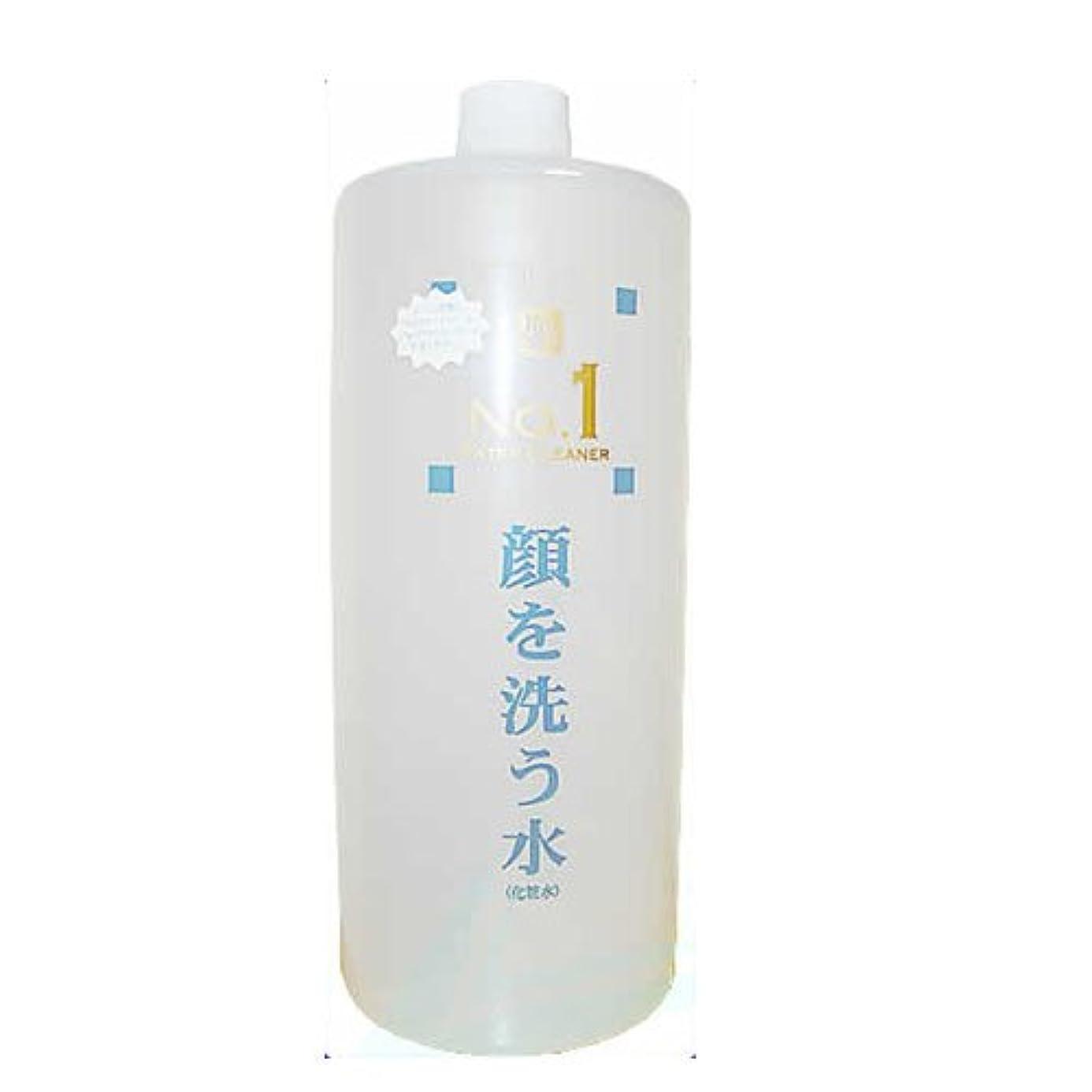 のホスト場合ハグ顔を洗う水シリーズ No.1 1000ml