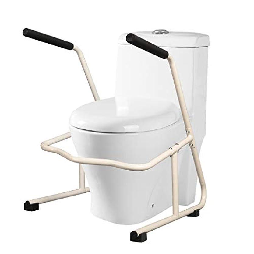 調整フラフープピンポイントトイレ用セーフティフレーム - 高齢者用トイレ用セーフティレールおよびグラブバー、身体障害者用トイレサポートレール、高齢者用、肥満用トイレレール300ポンド