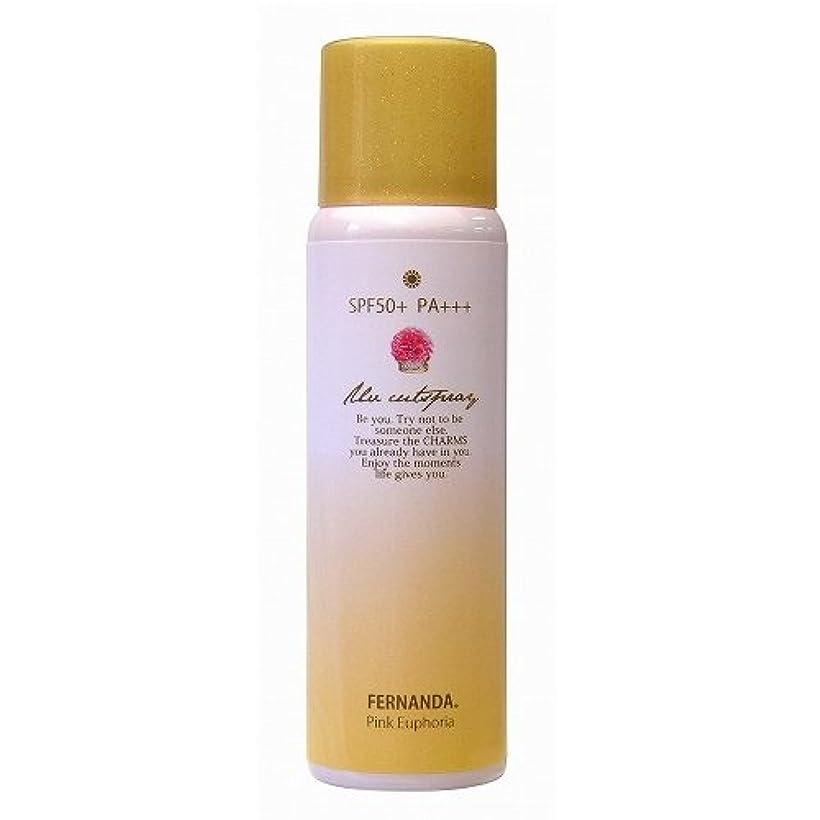 水平硬い剥離FERNANDA(フェルナンダ) UV CUT Spray Pink Euphoria〈SPF50+ PA+++〉 (UVカット スプレー ピンクエウフォリア)