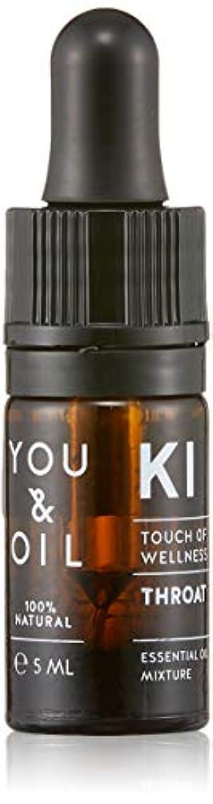 確かな絶対の抹消YOU&OIL(ユーアンドオイル) ボディ用 エッセンシャルオイル THROAT 5ml
