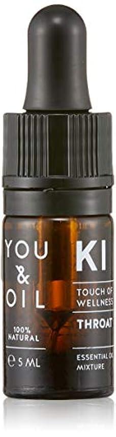 メインベアリングおじいちゃんYOU&OIL(ユーアンドオイル) ボディ用 エッセンシャルオイル THROAT 5ml