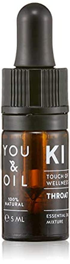 驚き教甘やかすYOU&OIL(ユーアンドオイル) ボディ用 エッセンシャルオイル THROAT 5ml