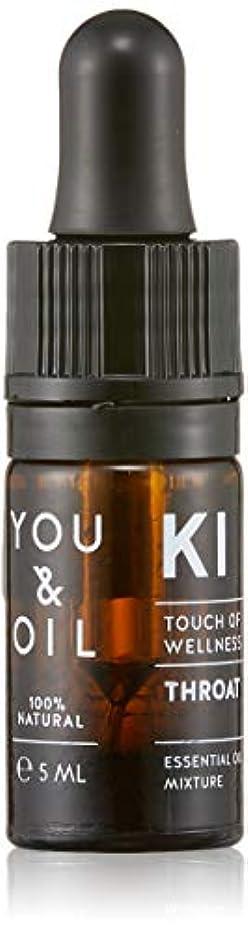 YOU&OIL(ユーアンドオイル) ボディ用 エッセンシャルオイル THROAT 5ml