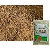 【有機JAS】黒砂糖(顆粒状) / 300g TOMIZ/cuoca(富澤商店) 茶色い砂糖 有機栽培シュガー