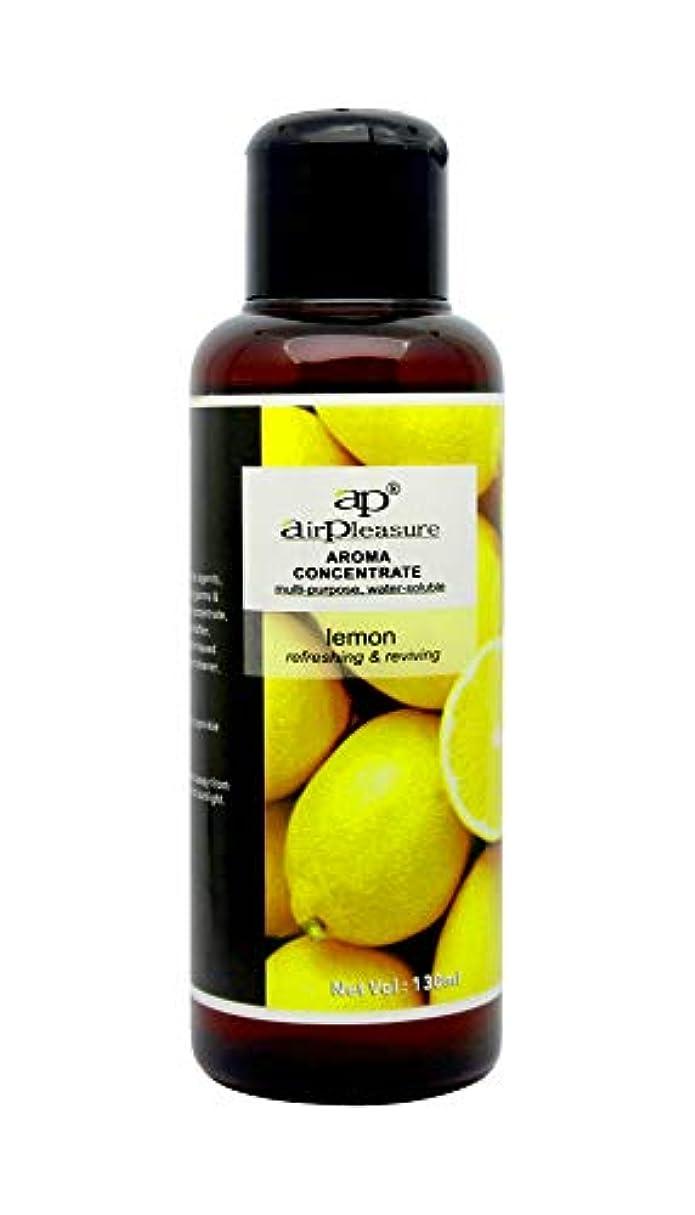 要求持ってるトンURBAN STANDARD 水溶性アロマオイル レモン 130ml アロマオイル 【アロマディフューザー 加湿器 アロマポット対応】