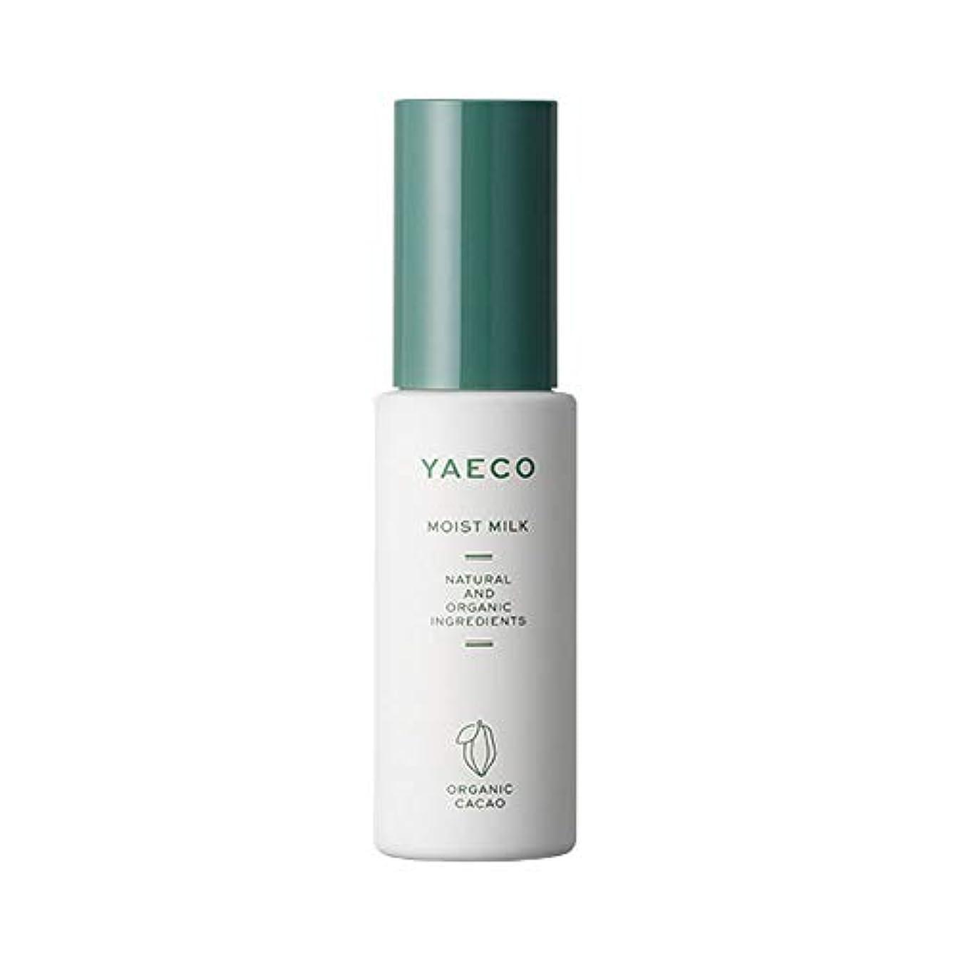 倍増離す抑制(ヤエコ)YAECO オーガニックカカオ オーガニックカカオ モイストミルク