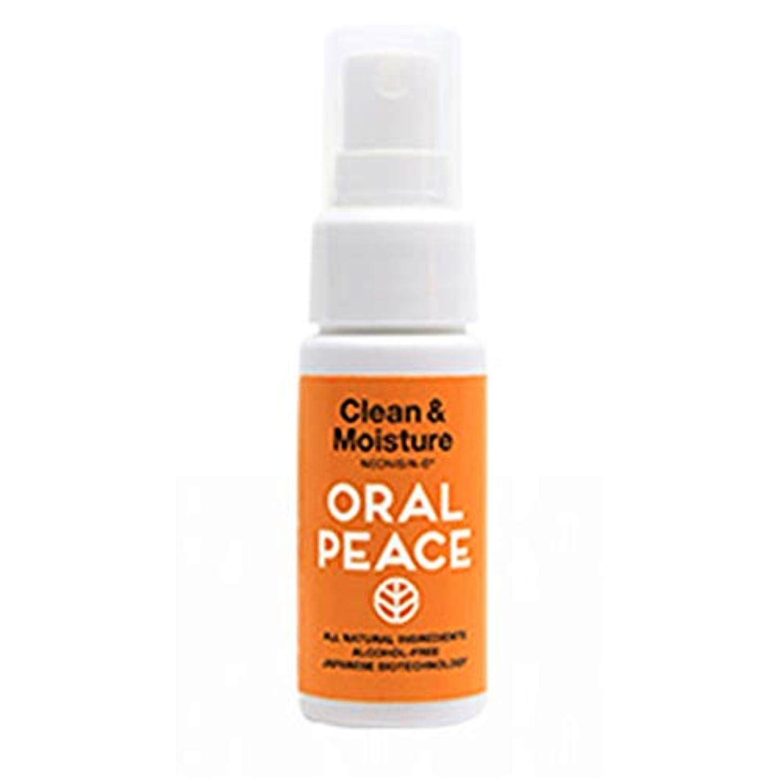 復活するマラウイ懸念ORALPEACE オーラルピース クリーン&モイスチュアスプレー 30ml サンシャインオレンジ