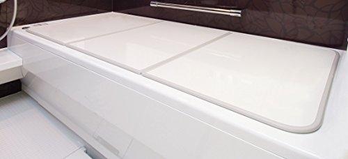 Ag組み合わせ風呂ふた(75×150cm用 3枚割) L15AGクミアワセフロフタ