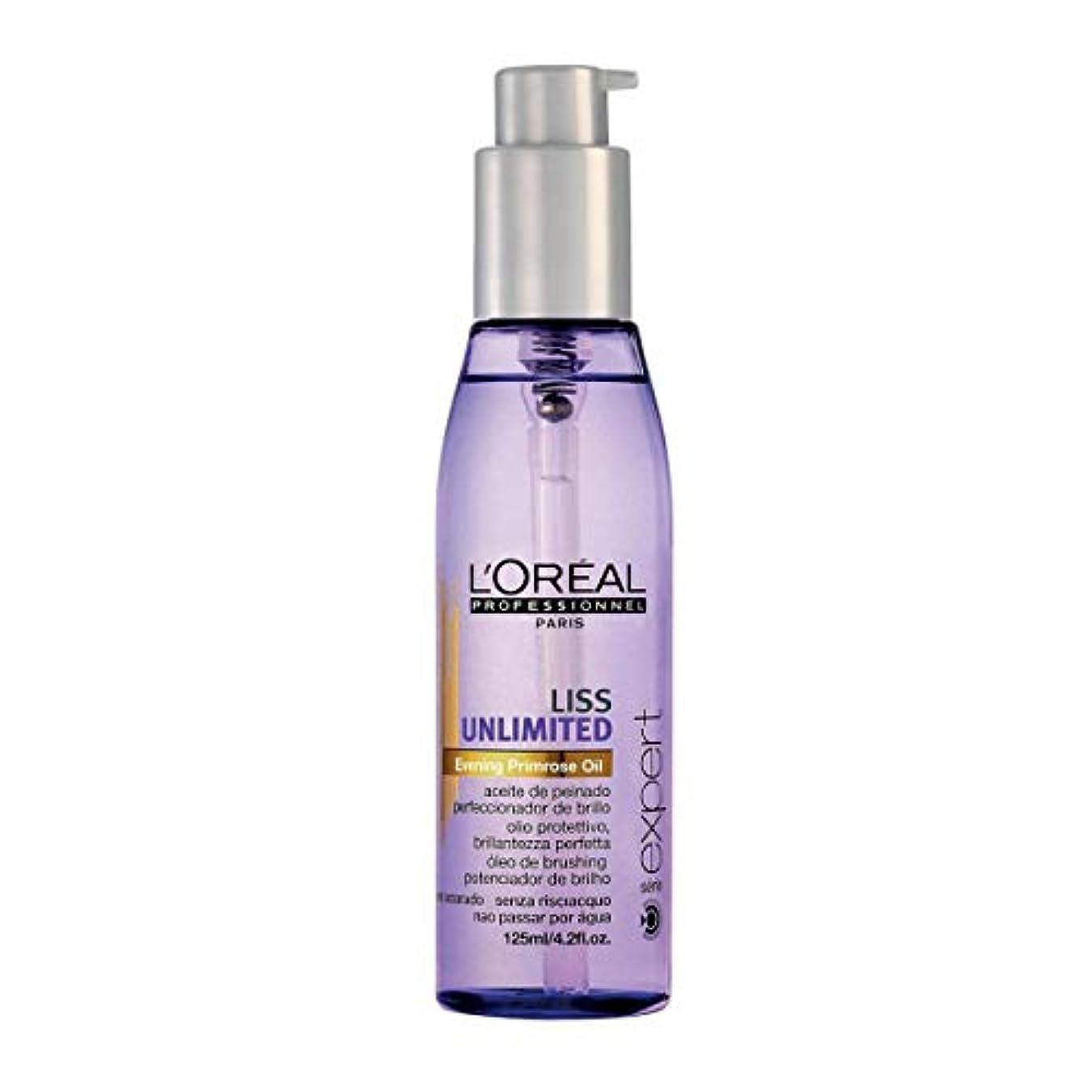 サミットデータベース矩形L'Oreal Liss Unlimited 125 ml Serie Expert Evening Primrose Oil Nachtkerzenöl