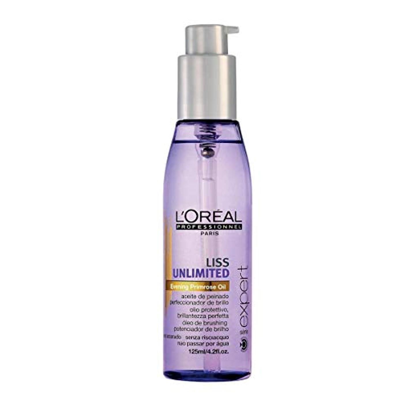 兄デマンド白雪姫L'Oreal Liss Unlimited 125 ml Serie Expert Evening Primrose Oil Nachtkerzenöl