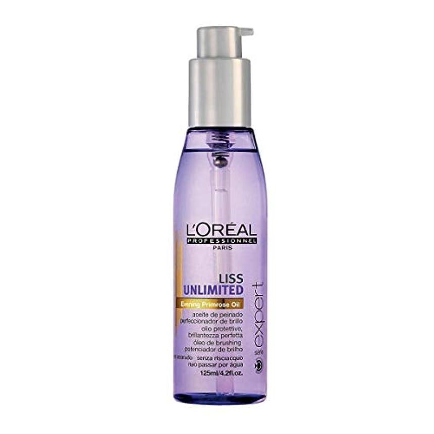 コスチューム確かめるウサギL'Oreal Liss Unlimited 125 ml Serie Expert Evening Primrose Oil Nachtkerzenöl