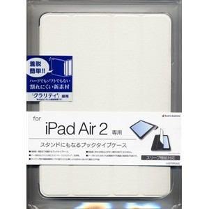ラスタバナナ iPad Air 2 イージーハード手帳型ケース ホワイト 1437IPDA2