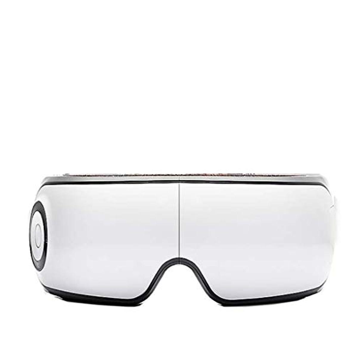 殺すピース振動させるマッサージアイマスク、折りたたみ式ワイヤレスアイマッサージャー、多機能マッサージャー、インテリジェントなワンボタン操作、アイリラクシングアイバッグとダークサークル、目の疲れを軽減