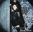 Jane Doe 劇場盤 - 高橋みなみ