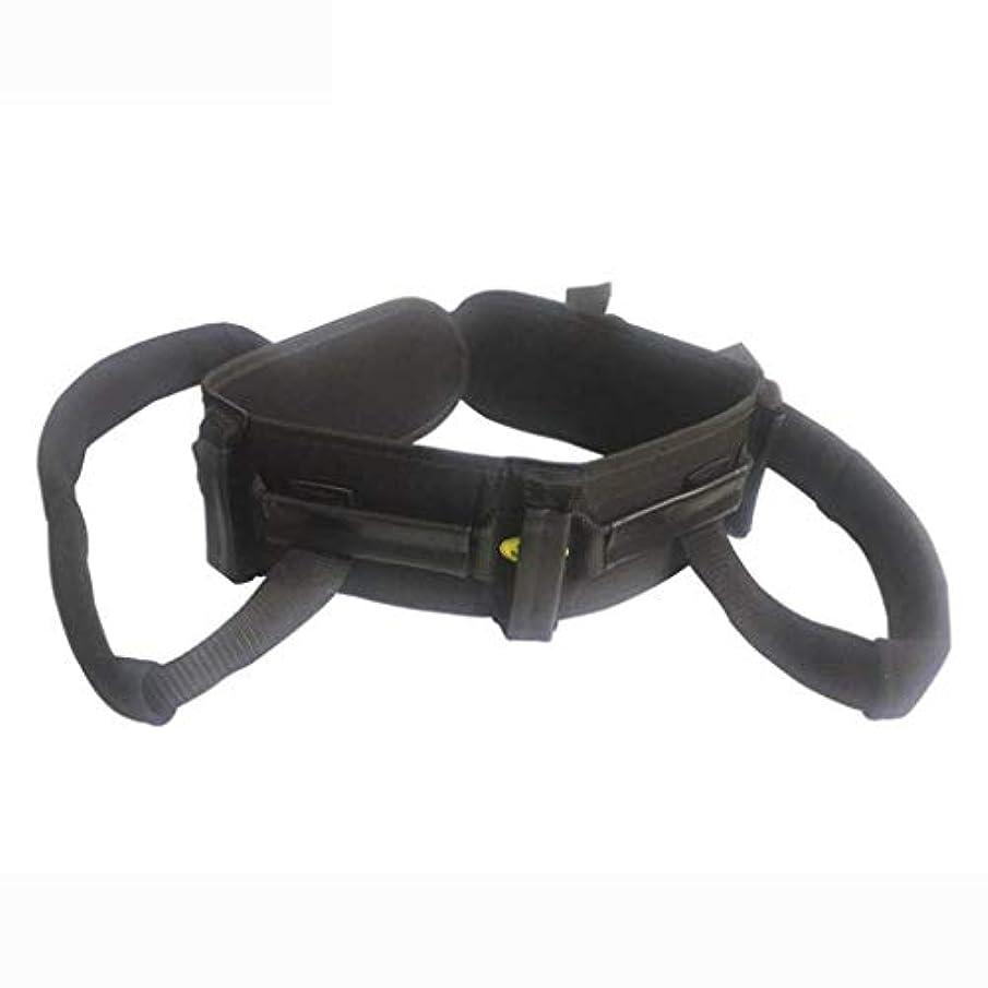 論理的巻き取りフォーム歩行ベルトトランスファーベルト付きレッグループ医療用リフトスリング患者ケア安全ウォーキングヘルスナーシングベルト歩行補助器具