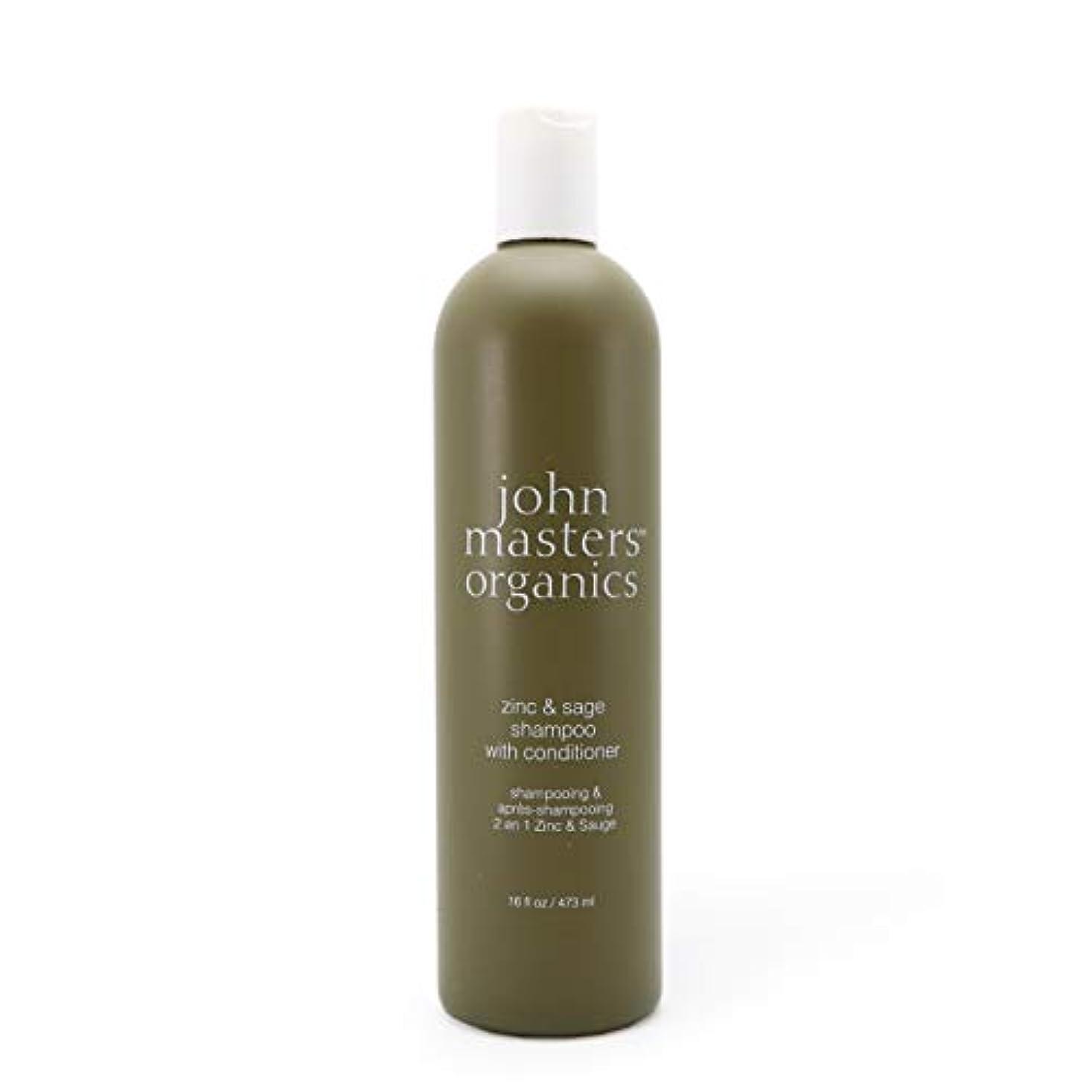 器官知覚的ノートジョンマスターオーガニック(john masters organics) Z&Sコンディショニングシャンプー N(ジン&セージ)473mL