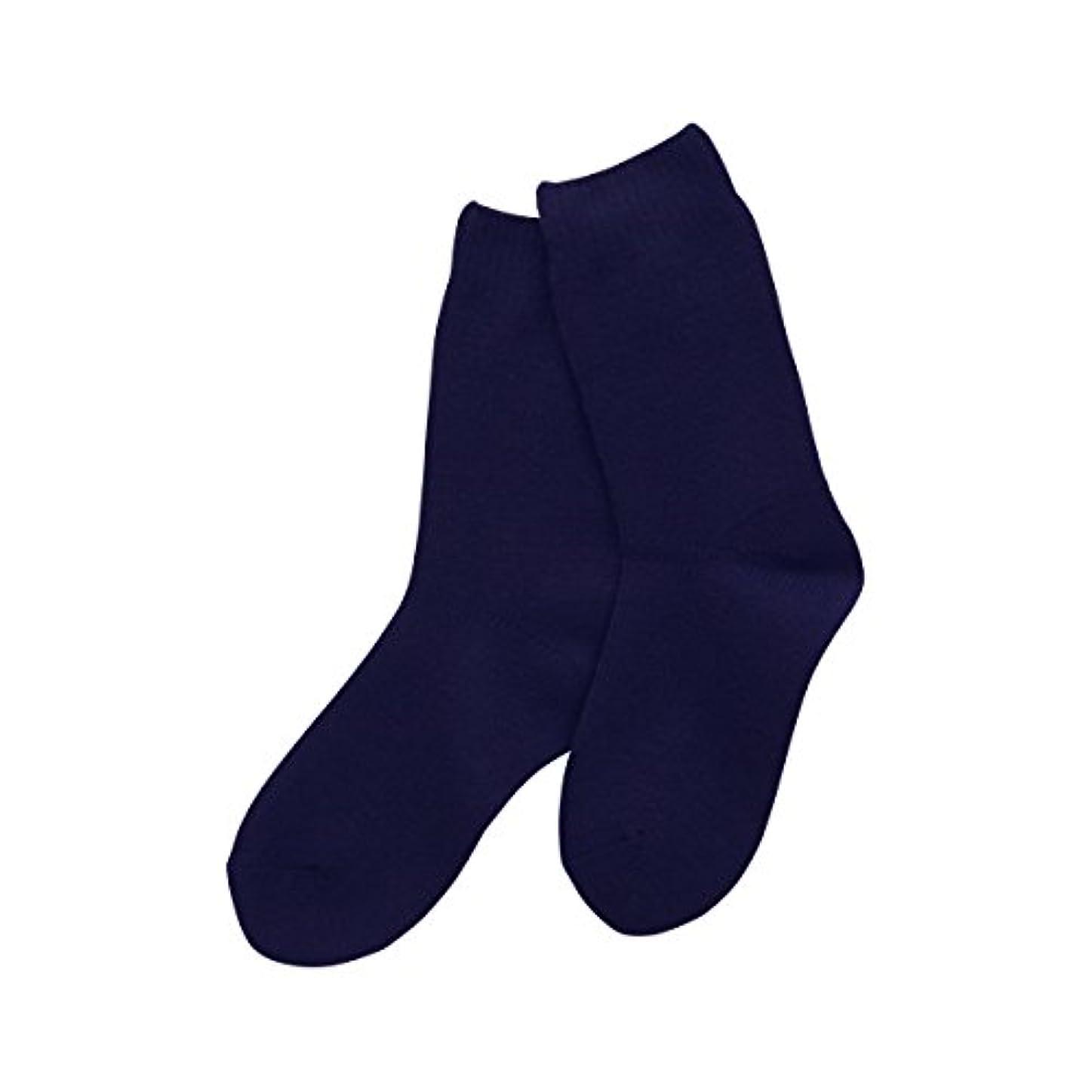 褐色空白パッド(コベス) KOBES ゴムなし 毛混 超ゆったり特大サイズ 靴下 日本製 紳士靴下