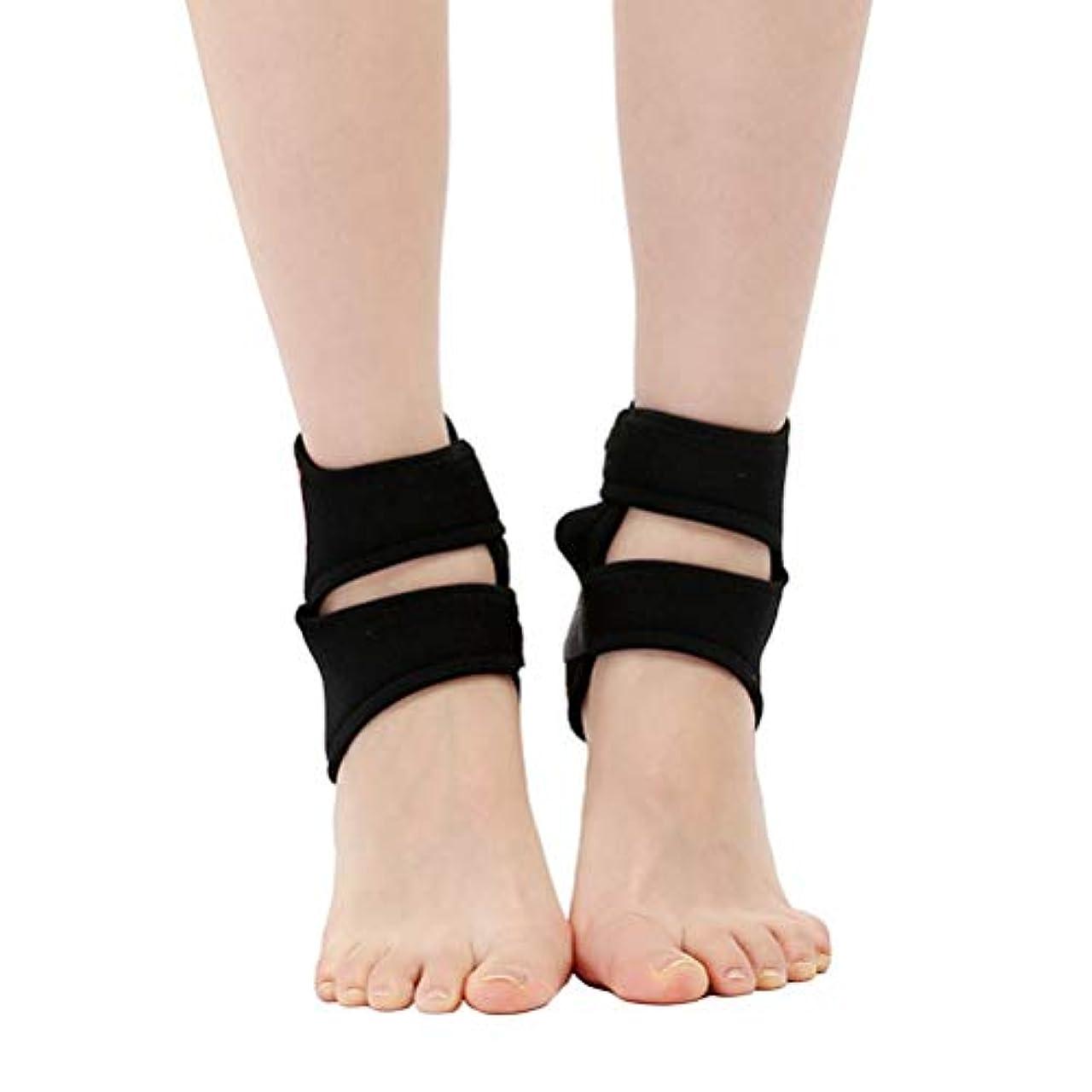 相関する死すべきに対応するHealifty 2Pcs調節可能な足首捻挫サポートストラップ足首保護ブレース用スポーツ保護