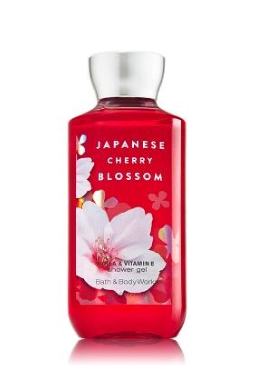 満足させるニュース闇【Bath&Body Works/バス&ボディワークス】 シャワージェル ジャパニーズチェリーブロッサム Shower Gel Japanese Cherry Blossom 10 fl oz / 295 mL [並行輸入品]