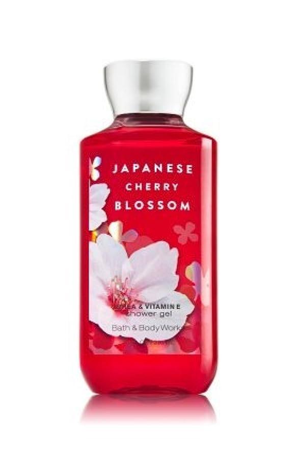 パキスタン剪断気付く【Bath&Body Works/バス&ボディワークス】 シャワージェル ジャパニーズチェリーブロッサム Shower Gel Japanese Cherry Blossom 10 fl oz / 295 mL [並行輸入品]