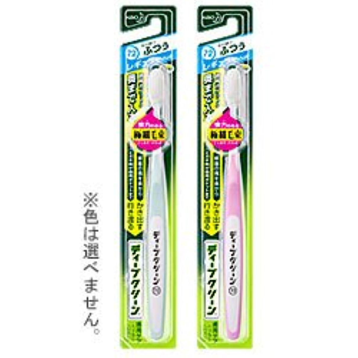 リテラシークロスインク【花王】ディープクリーン ハブラシ レギュラーふつう 1本 ×20個セット