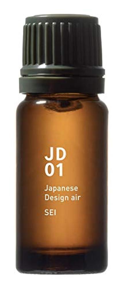 きちんとしたに対応する信頼JD01 清 Japanese Design air 10ml