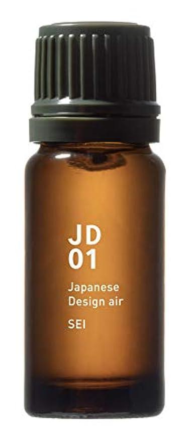政治家余計なまばたきJD01 清 Japanese Design air 10ml