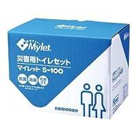 自治体・企業に最適サイズ。 省スペース常備用 トイレ処理セット マイレットS-100 1401 〈簡易梱包