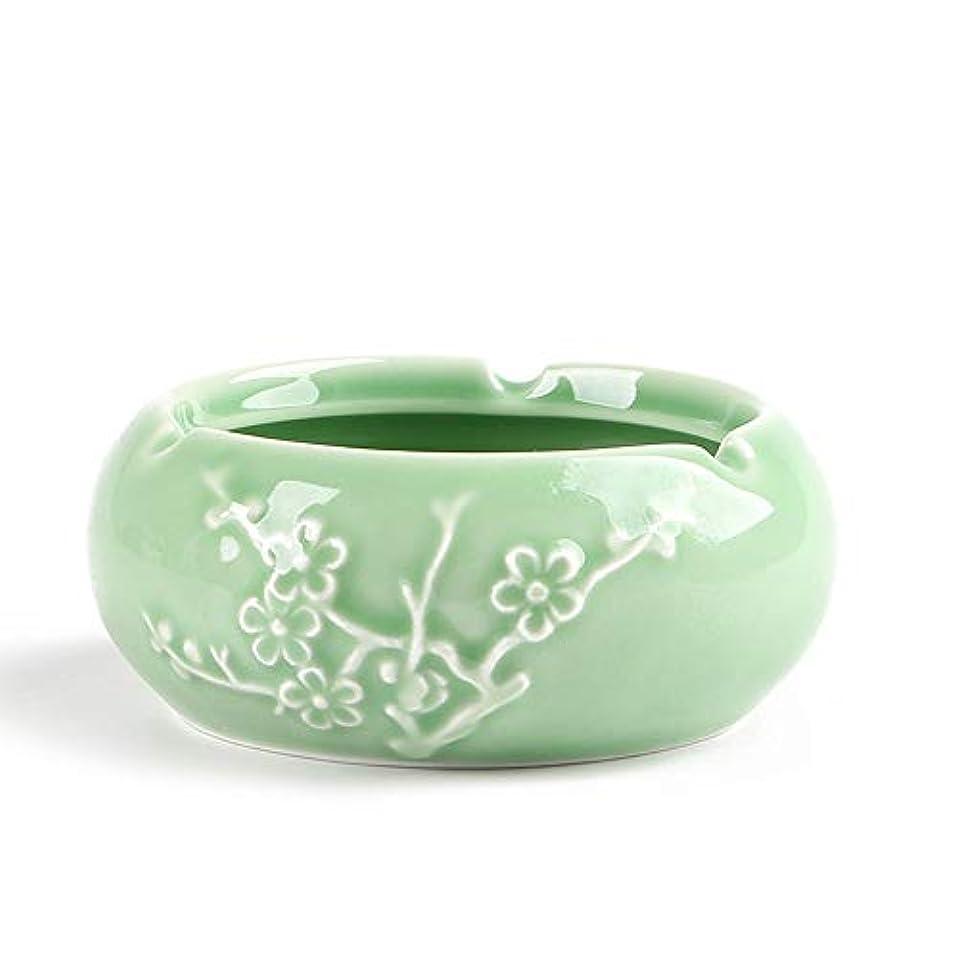 推論老人傷跡中国のセラミック灰皿手作り灰皿クリエイティブクラフトバーインターネットカフェ写真小道具の装飾品