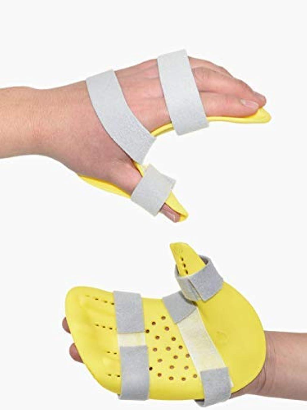 ウィンク干し草賢い研修会スプリント指、指装具、脳卒中片麻痺リハビリ機器医療の手の手首のトレーニング装具を指 (Left)