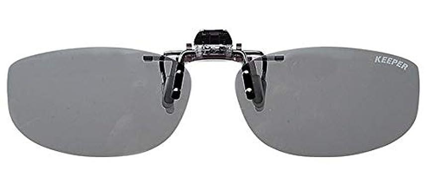 牧師逃げる飲み込む偏光サングラス メガネ取り付けタイプ 日本製 ライトスモーク クリップオンキーパー N9330-03
