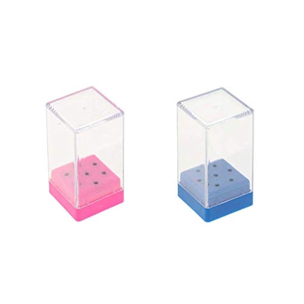 吸収する平らにする振り子Hellery ミニサイズ ネイルドリルビットホルダー 透明 プラスチックカバー付き 2ピース