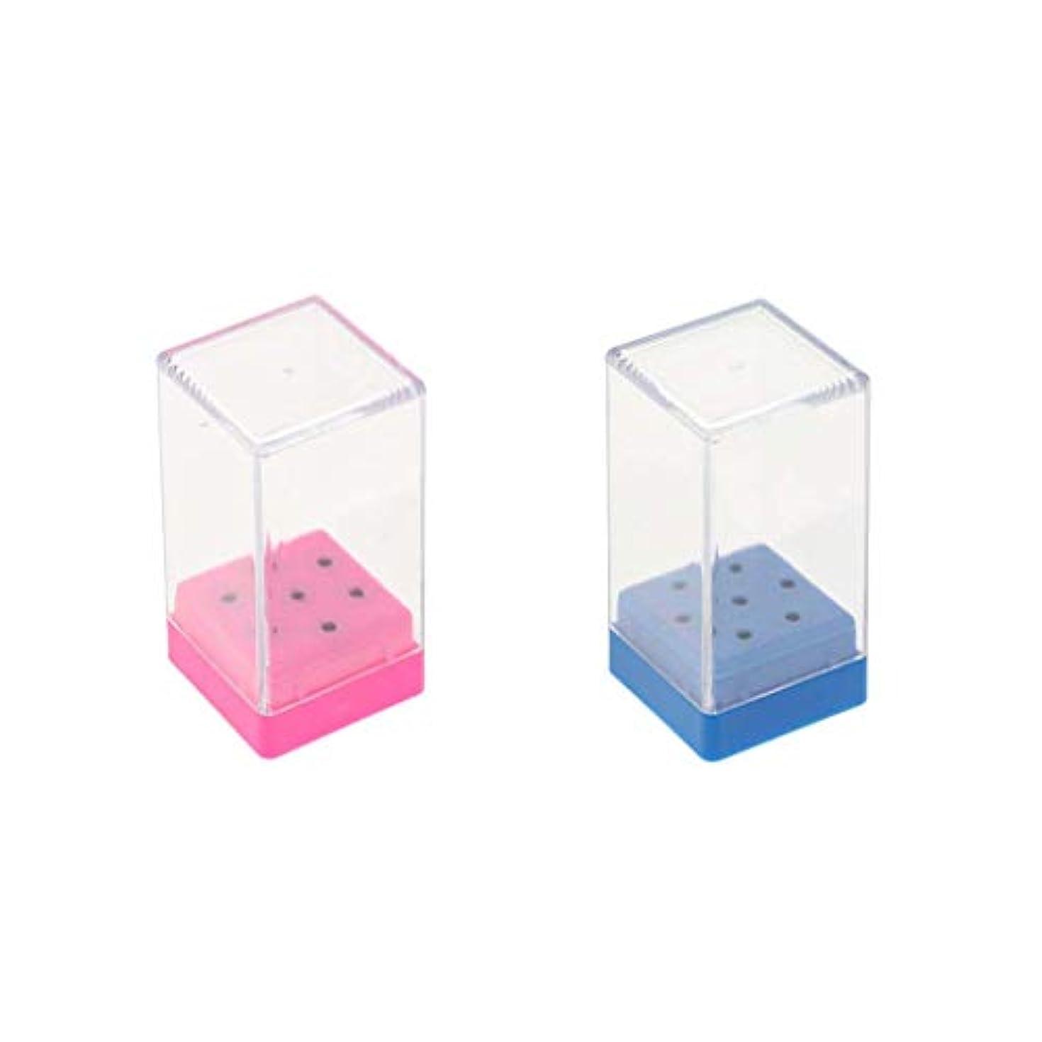 親密な希少性とまり木Hellery ミニサイズ ネイルドリルビットホルダー 透明 プラスチックカバー付き 2ピース