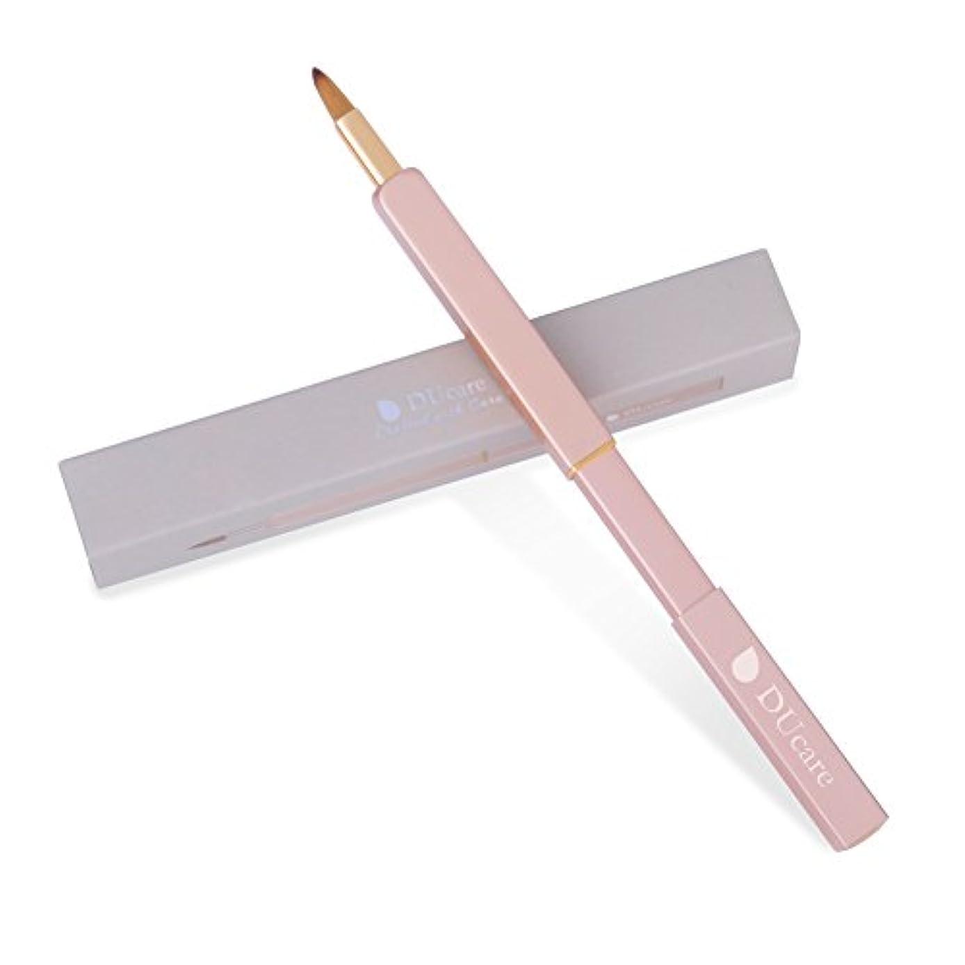 アレルギーおしゃれなファイバDUcare ドゥケア 化粧筆 携帯用リップブラシ スライド式 ゴージャズなシャンペン色 欧米セレブの間で爆発的な人気を呼んでいる