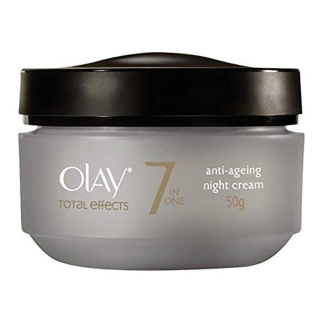 オレイ Total Effects 7 In 1 Anti-Ageing Night Cream 50ml/1.7oz並行輸入品