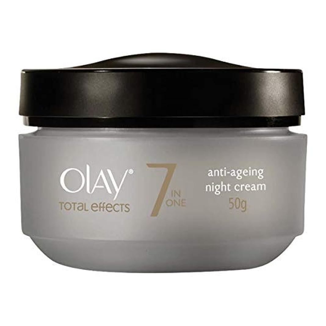 休憩重力好奇心盛オレイ Total Effects 7 In 1 Anti-Ageing Night Cream 50ml/1.7oz並行輸入品
