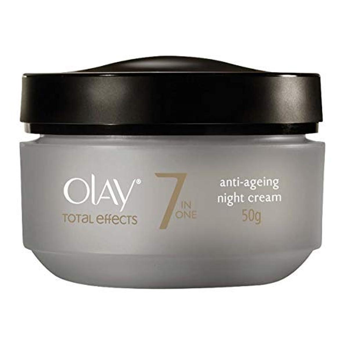 暫定意図的少数オレイ Total Effects 7 In 1 Anti-Ageing Night Cream 50ml/1.7oz並行輸入品