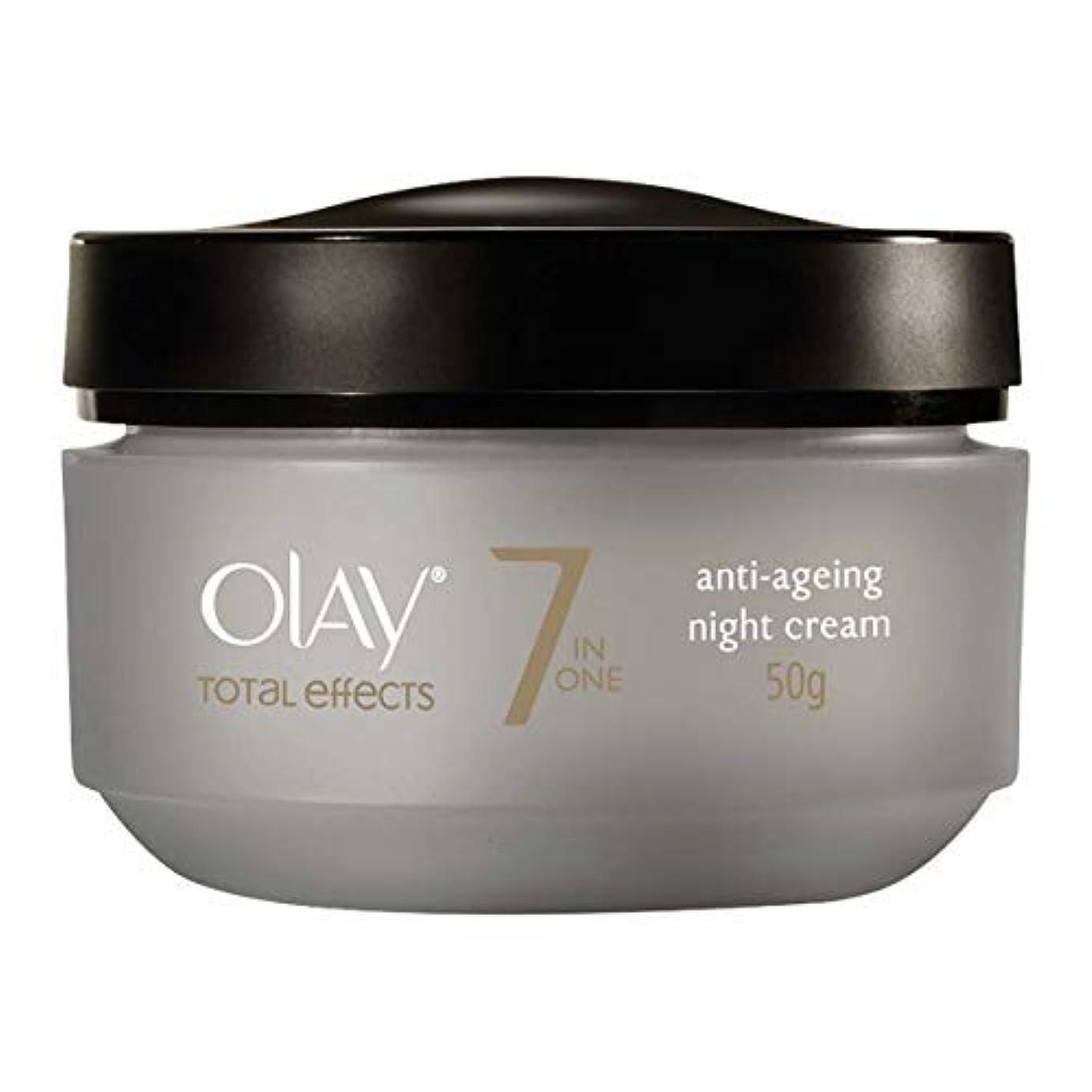 モルヒネ洗う人柄オレイ Total Effects 7 In 1 Anti-Ageing Night Cream 50ml/1.7oz並行輸入品
