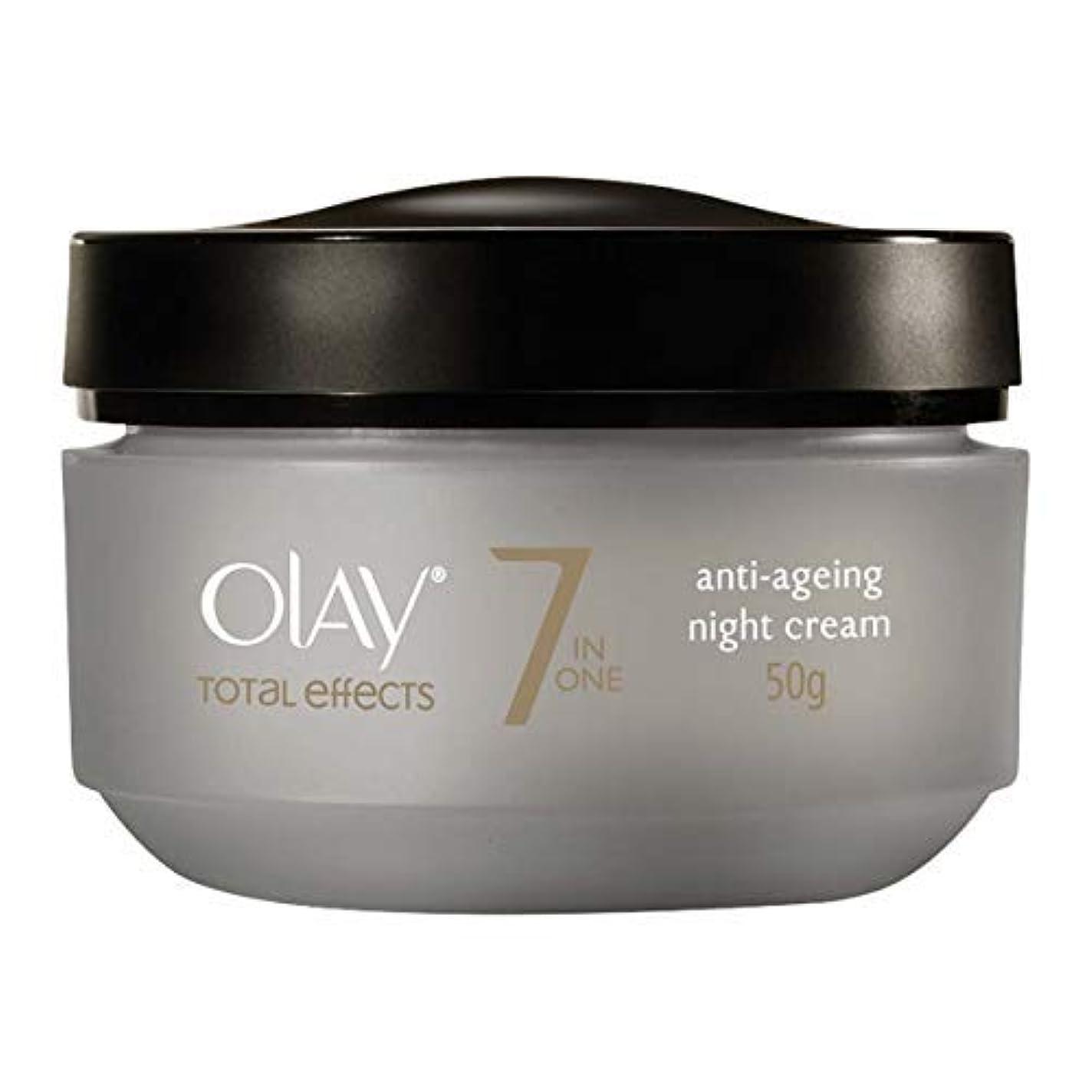 静める退屈させる感謝オレイ Total Effects 7 In 1 Anti-Ageing Night Cream 50ml/1.7oz並行輸入品